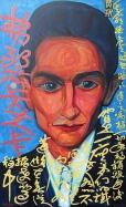 Image of Franz Kafka